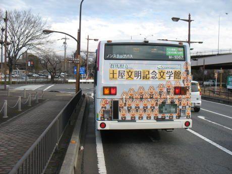 意地の悪い路線バス