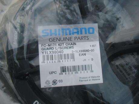 自転車の gios 自転車 値段 : GIOS mistralにチェーンガード装着 ...