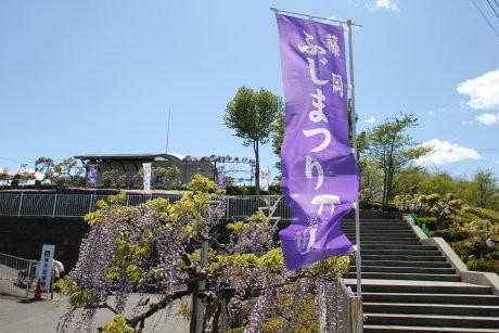 藤岡ふじまつりへ行ってきました^^