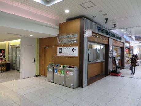 タッチパネルで高崎の観光情報