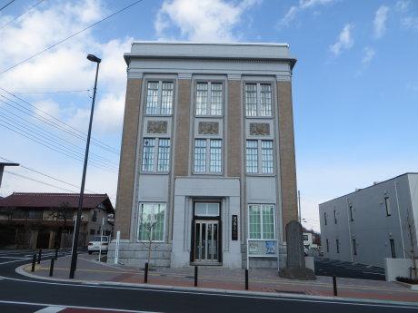 旧渋川公民館は渋川商工会議所に