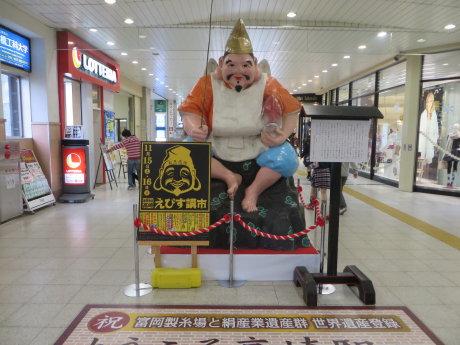 高崎駅に巨大えびす様