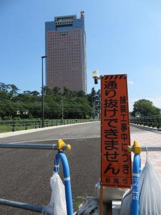 新高浜橋の開通はいつ?