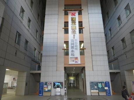 県庁には富岡製糸場の国宝指定を祝う懸垂幕が