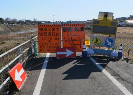 井野川に新橋
