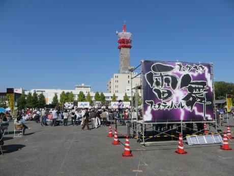 たかさき雷舞フェスティバル