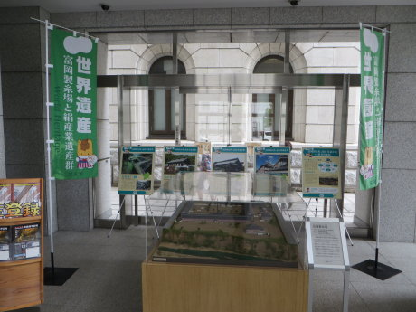 県庁一階のロビーに富岡製糸場のミニチュア模型