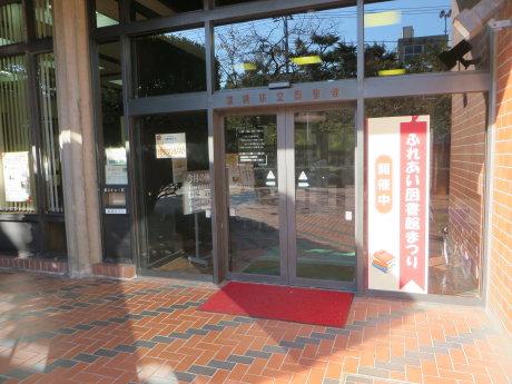 前橋市とJR東日本 懐かしの写真展