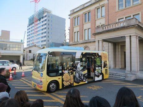 花燃ゆラッピングバスに優香さんと大沢たかおさん