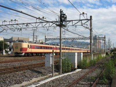 臨時列車「一村一山号」