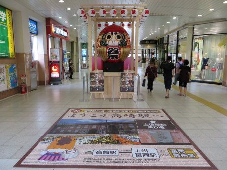 高崎駅にだるまみこし展示中