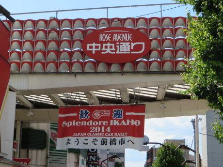 前橋の街にクラシックカー