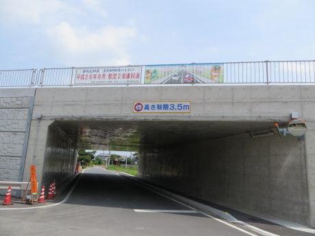 東毛広域幹線道路は9月に開通