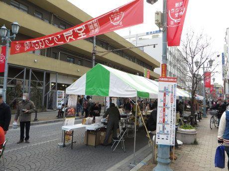 開運たかさき食堂2015春