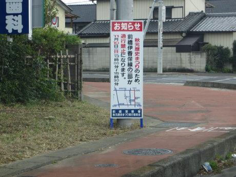総社秋元歴史まつりは11月10日