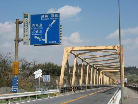 自転車で行く 佐久発電所までの道のり