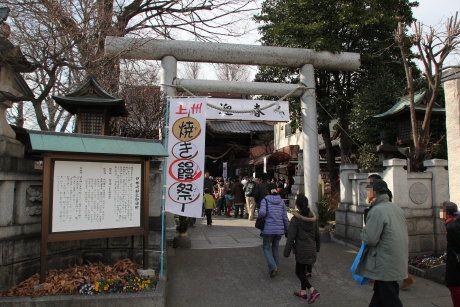 新春恒例の上州焼き饅祭