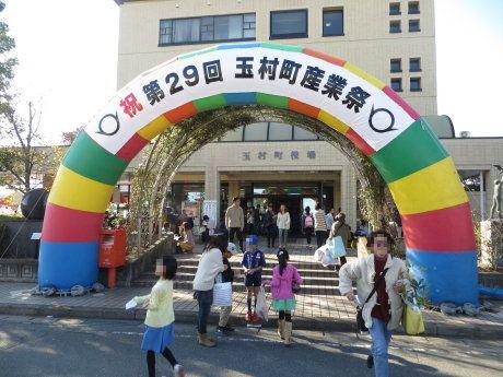 玉村町産業祭は賑わってました^^