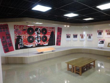 「もうひとつの真田の舞台 上州沼田」展