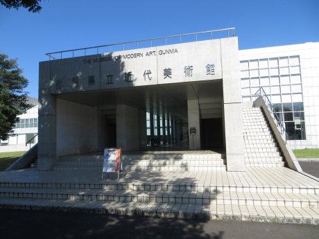 群馬県立近代美術館で大竹夏紀の作品に出会った
