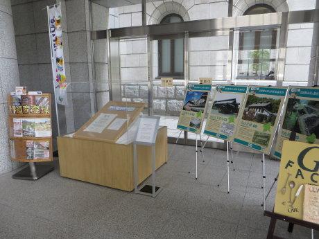 世界遺産認定書のレプリカ展示中です