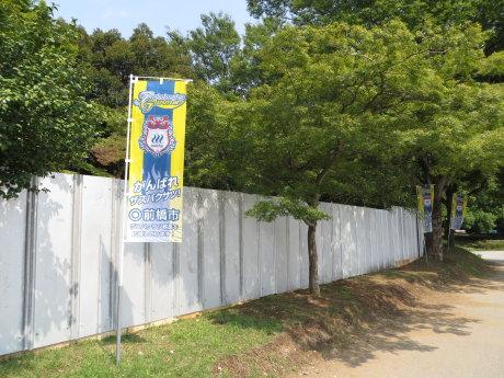正田醤油スタジアム群馬のサイドスタンド改修工事
