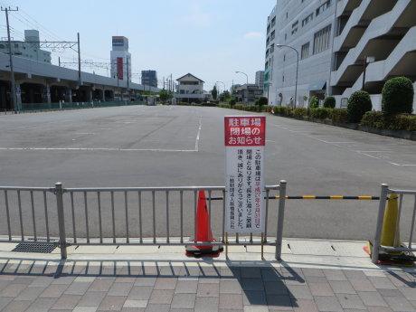 前橋駅北口の駐車場は閉鎖になりましたが・・