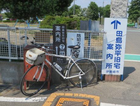 田島弥平旧宅のお隣、桑麻館蚕室一般公開
