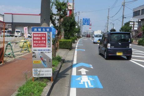 和田橋通りに新たな自転車レーン