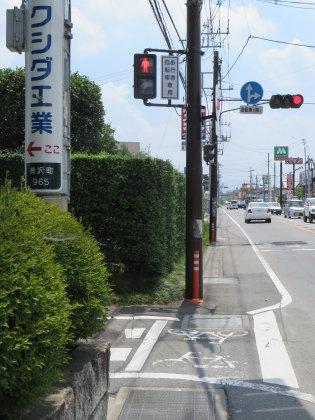 短か~い横断歩道