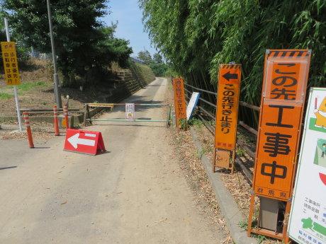 利根川サイクリングロードの修繕工事