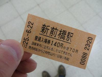 深夜の新前橋駅を秋田新幹線の車両が通過