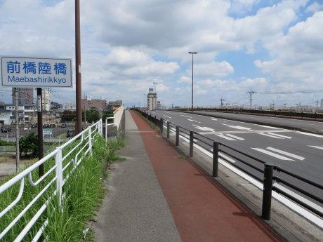 前橋陸橋のプレート