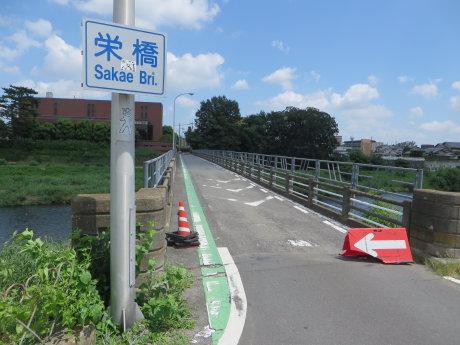 栄橋は当面車両通行止めのようです