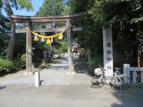 進雄神社の秋季例祭