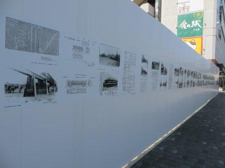 明治から昭和時代の前橋駅の様子