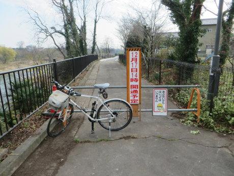 サイクリングロードの開通は今日の午後2時(~_~;)