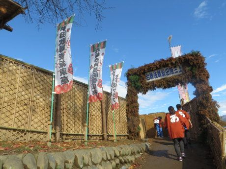 上三原田の歌舞伎舞