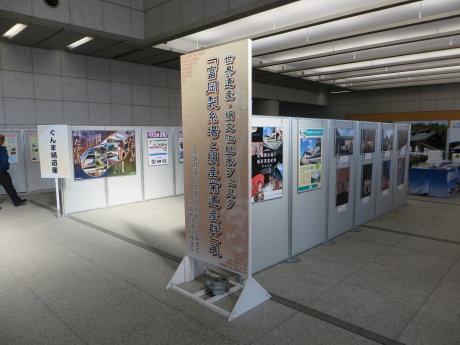 群馬県庁で「世界遺産・絹文化継承フェスタ」