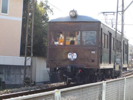 デハ101の臨時運行