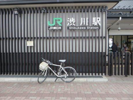 渋川駅前のしぶさん