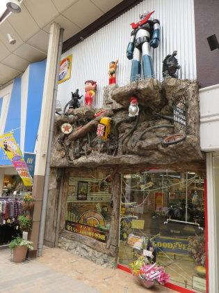 伊香保おもちゃと人形自動車博物館・前橋別館オープン