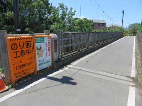 新田沢川ののり面工事