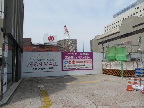 高崎駅西口では色々な工事が