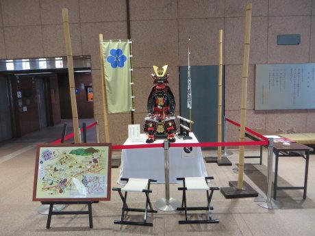 前橋市役所で上泉信綱公稚児鎧のレプリカ展示中です
