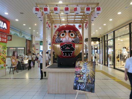 高崎駅に大だるま