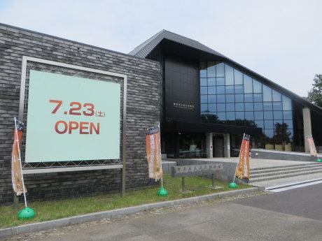 リニューアルオープンした県立歴史博物館へ