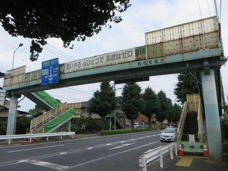 ボロボロの歩道橋