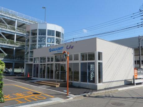 サイクルツリー・ジャイアントストアは9月12日オープン