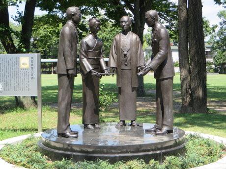 前橋公園に「楫取素彦と松陰の短刀」の銅像